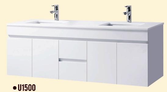 1500mm Vanity - u1500_20l